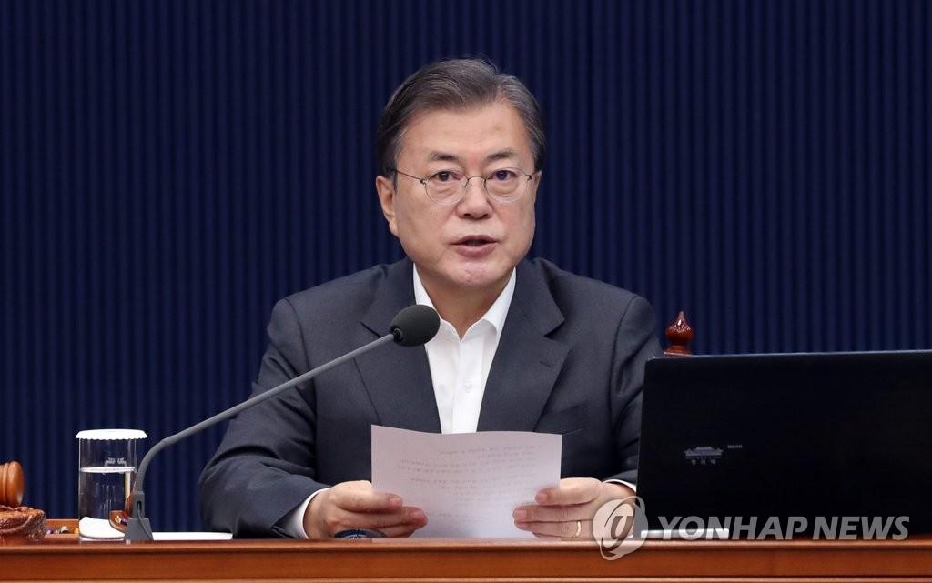 资料图片:韩国总统文在寅