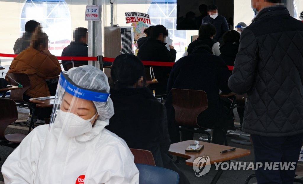 详讯:韩国新增511例新冠确诊病例 累计35163例