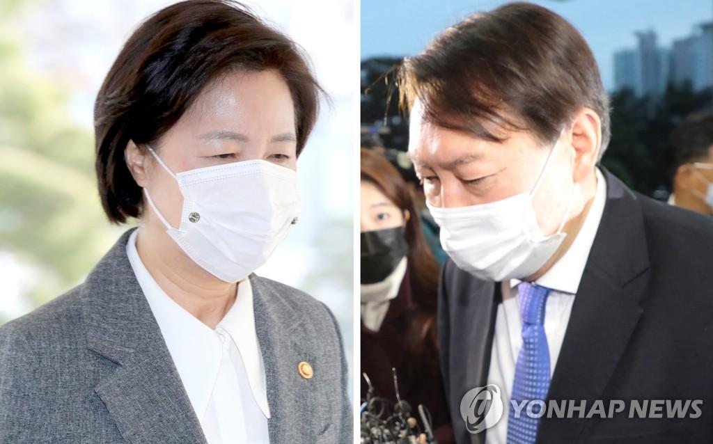 韩法务部推迟针对检察总长的惩戒委会议