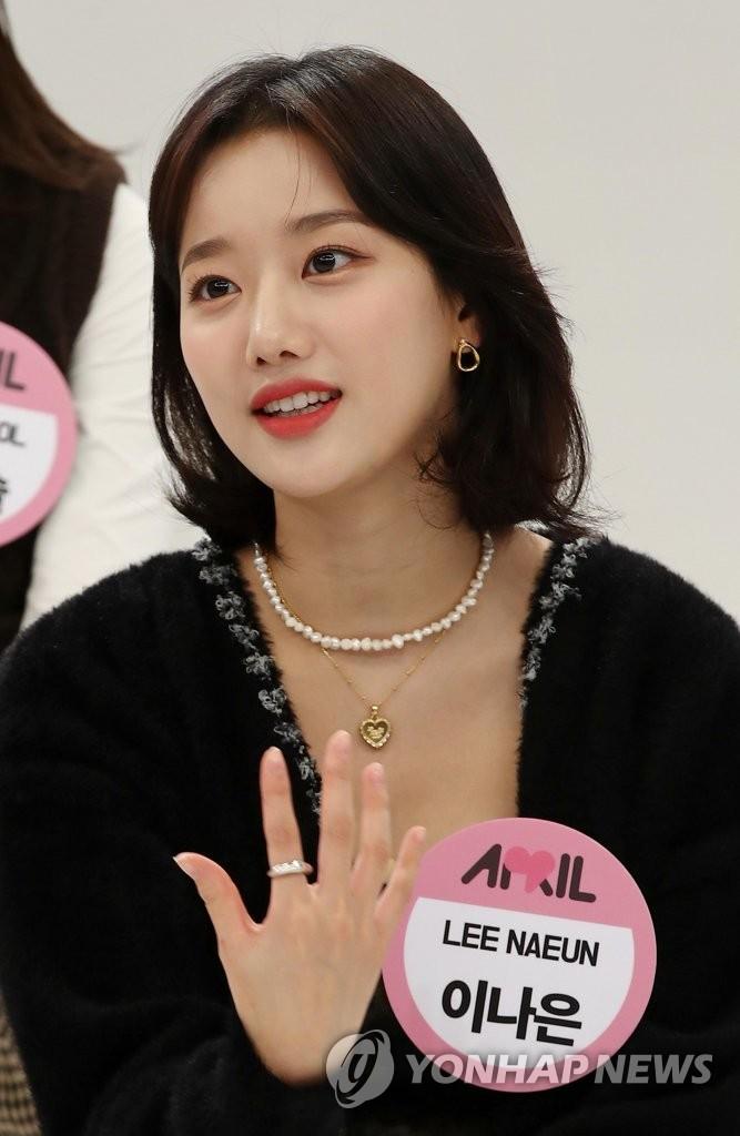 资料图片:女团APRIL成员李娜恩 韩联社