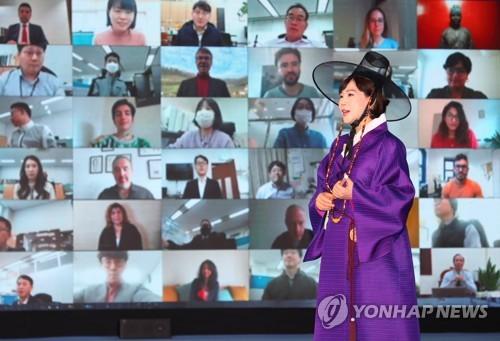 国际反腐败会议在韩开幕