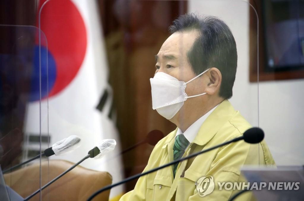 简讯:韩国首都圈防疫响应等级升至2.5级