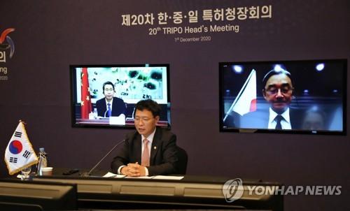 韩中日知识产权局局长会议