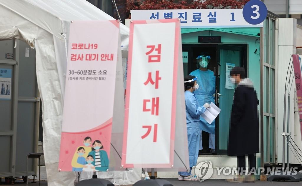 简讯:韩国新增540例新冠确诊病例 累计35703例
