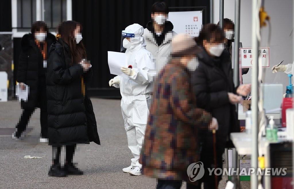 资料图片:设在首尔江西区卫生站的筛查诊所 韩联社
