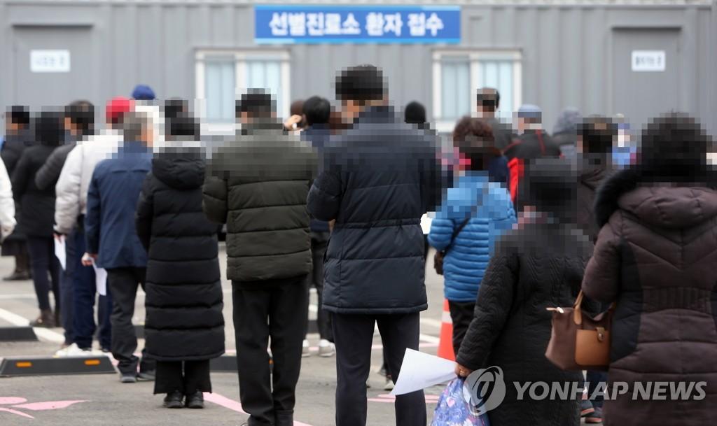 简讯:韩国新增631例新冠确诊病例 累计37546例
