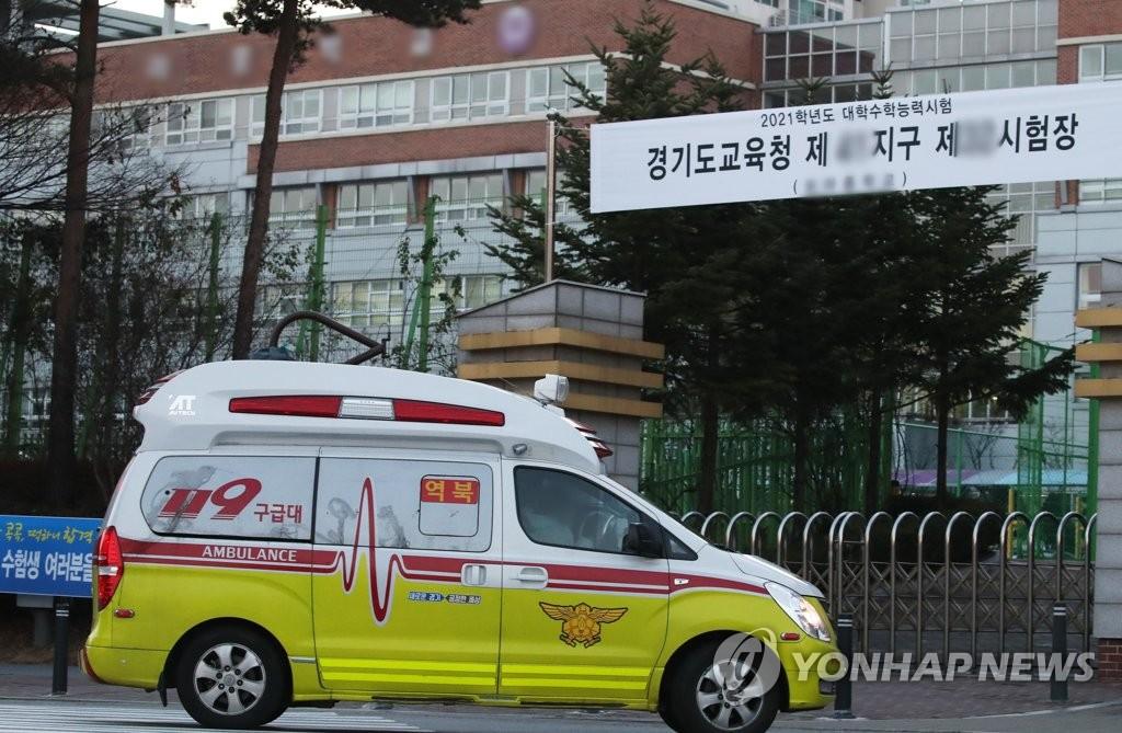 详讯:韩国新增540例新冠确诊病例 累计35703例