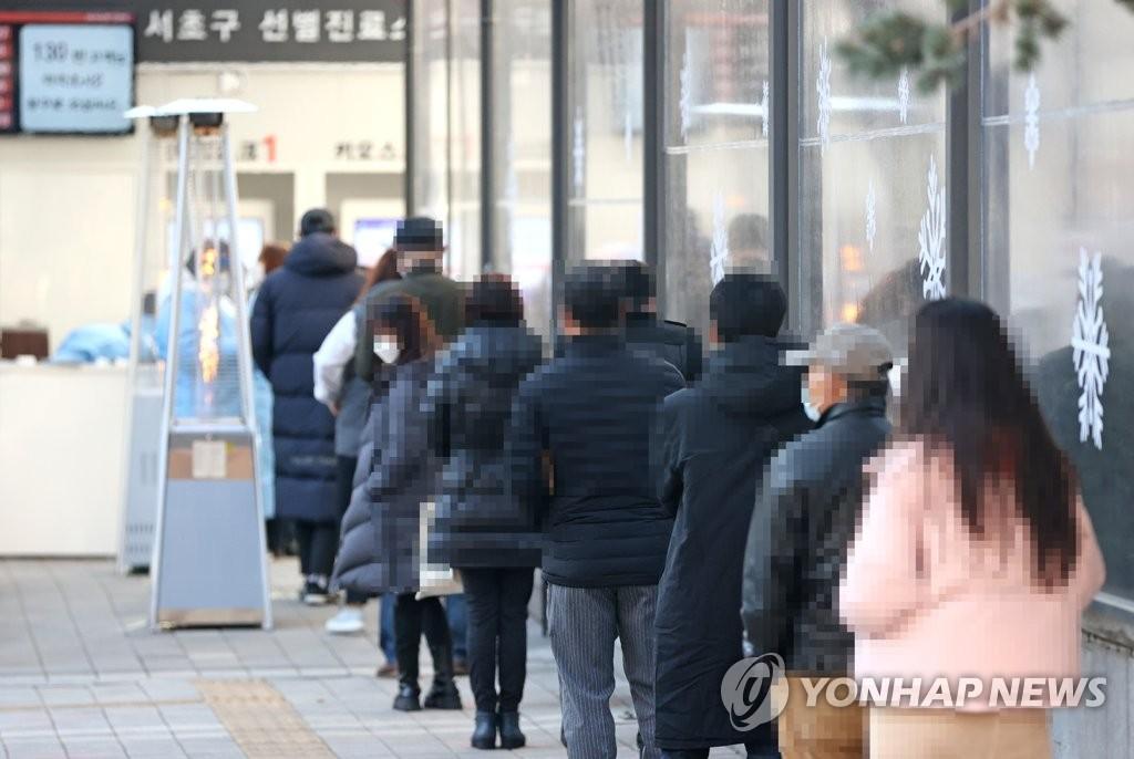 详讯:韩国新增629例新冠确诊病例 累计36332例