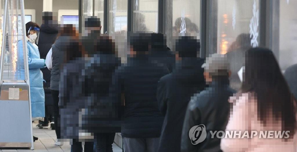 简讯:韩国新增583例新冠确诊病例 累计36915例