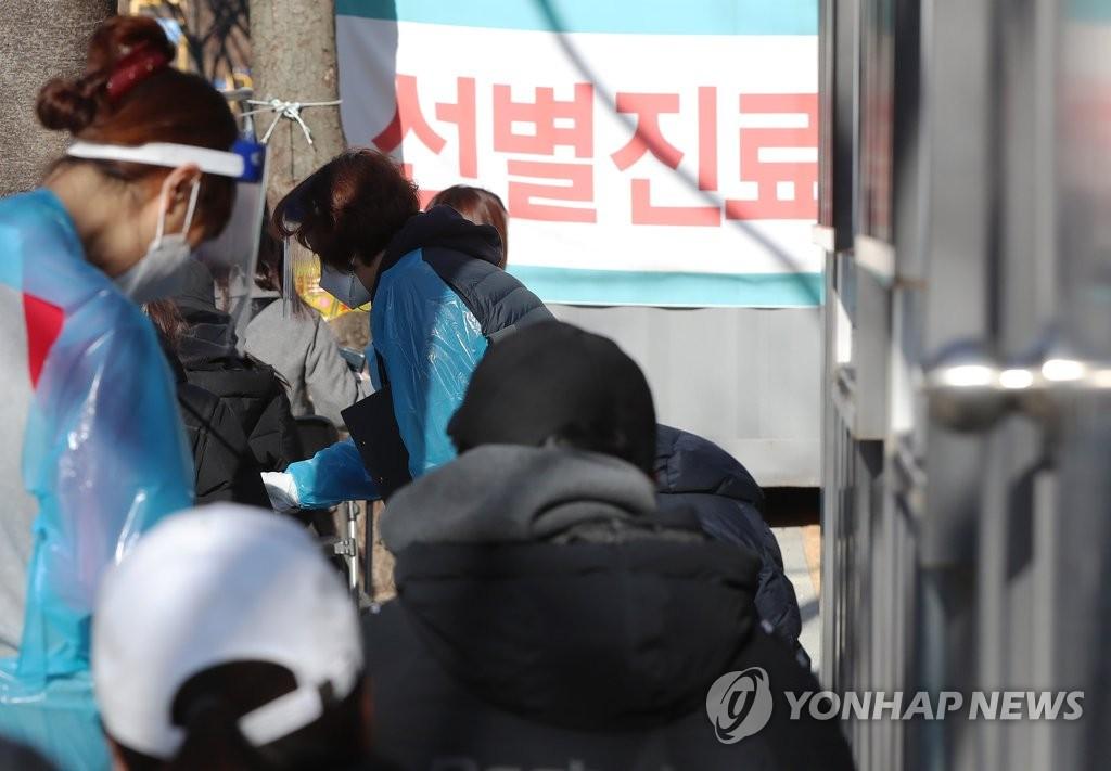 详讯:韩国新增631例新冠确诊病例 累计37546例