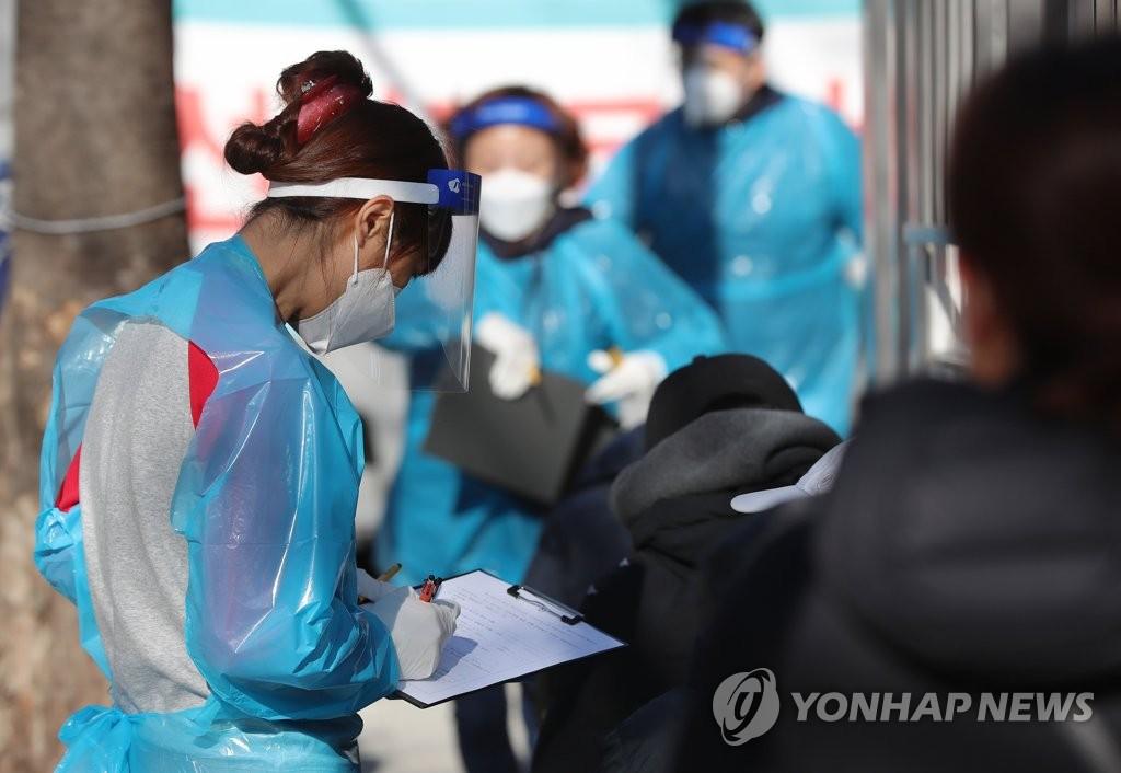 韩国疫情持续发酵 感染源不明占15%