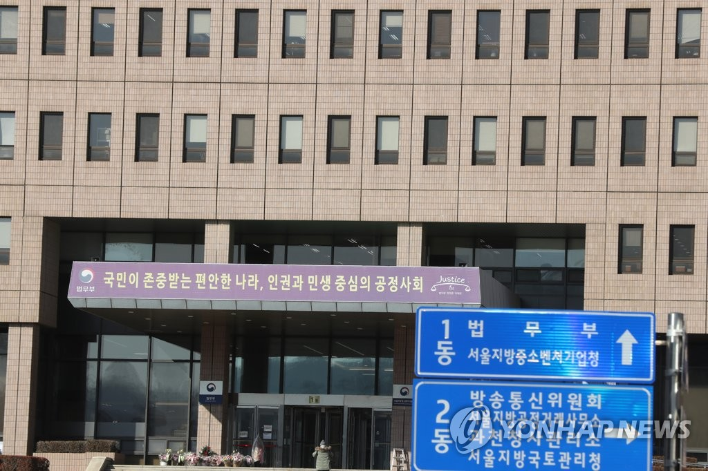韩法务部再次推迟检察总长惩戒委会议