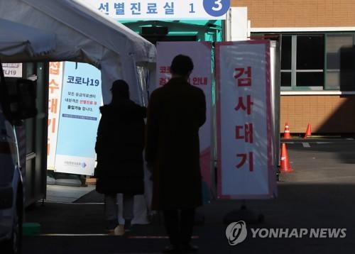 韩首都圈单日新增病例创新高 防疫或再升级