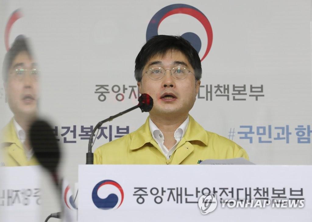 韩防疫部门吁首都圈居民严防无症状感染