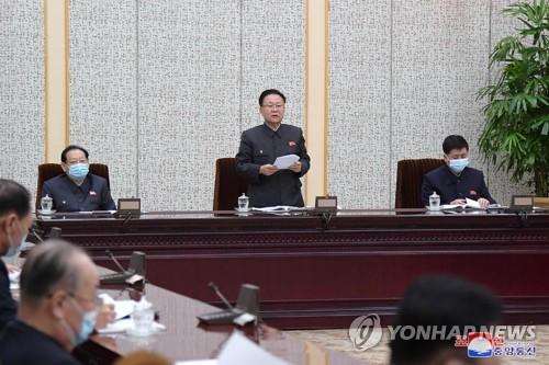 朝鲜通过社保法并批准东海岸开发计划