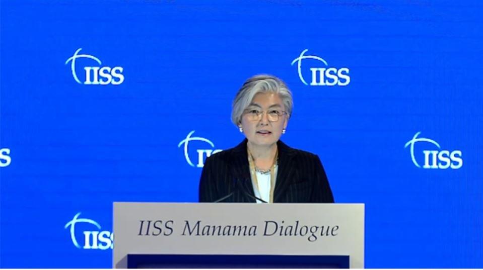 12月5日,在巴林,康京和在麦纳麦对话会上演讲。 韩国外交部供图(图片严禁转载复制)