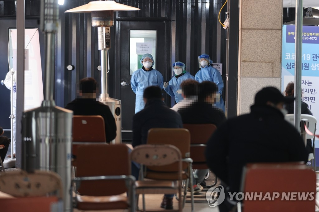 韩放松防疫6周首尔日增病例升至13倍