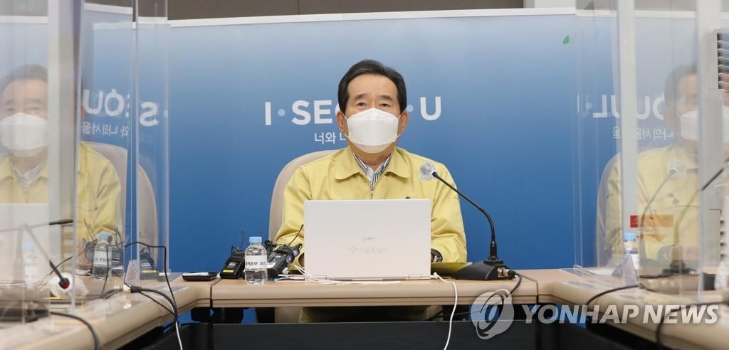 详讯:韩国首都圈防疫响应等级将升至2.5级