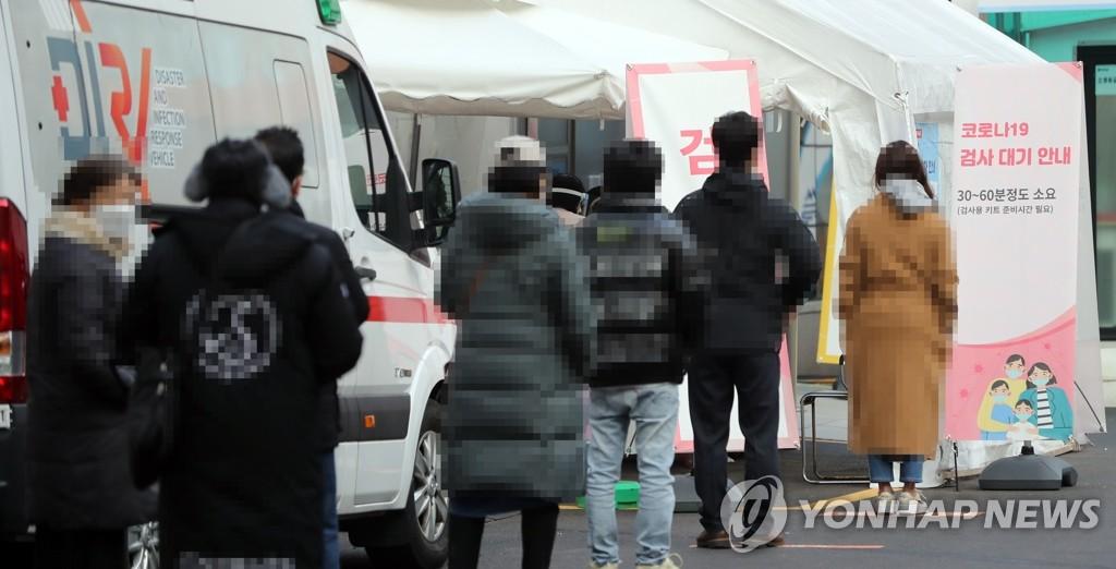 资料图片:在一处筛查诊所,市民为接受新冠病毒(COVID-19)检测排队等候。 韩联社