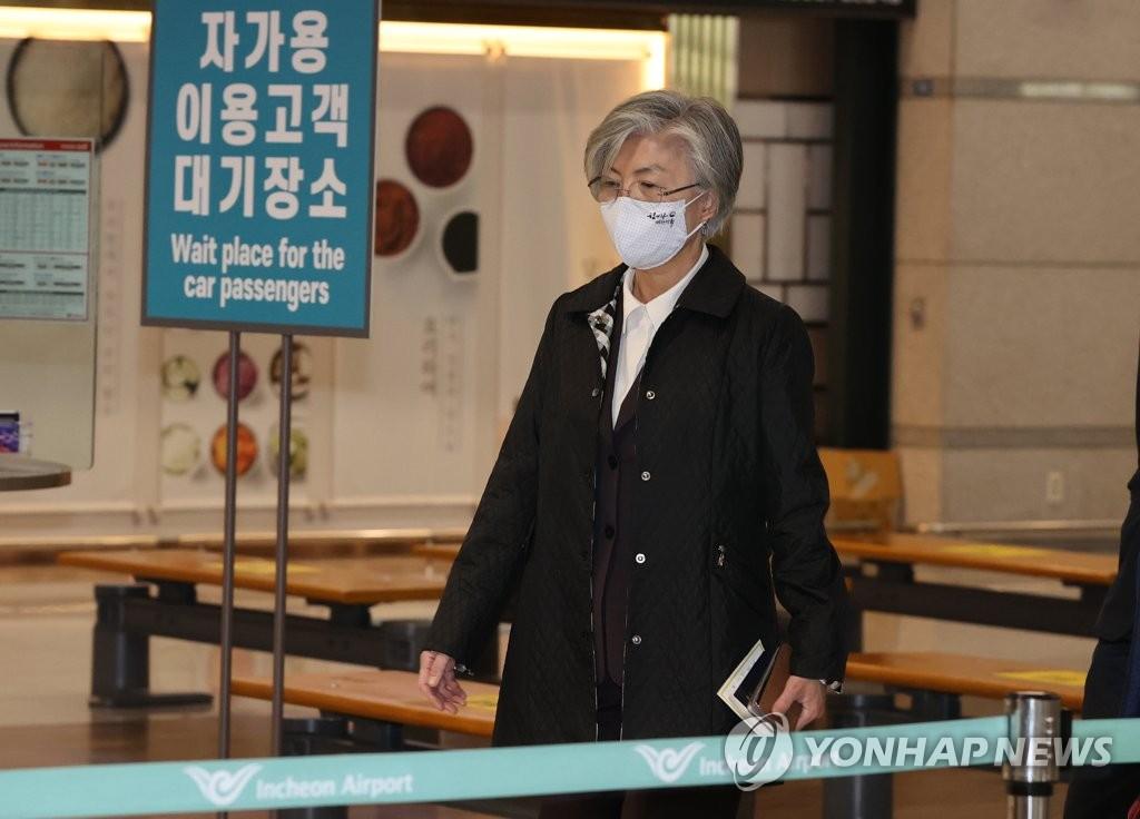 韩外交部:外长涉疫言论旨在强调防疫合作