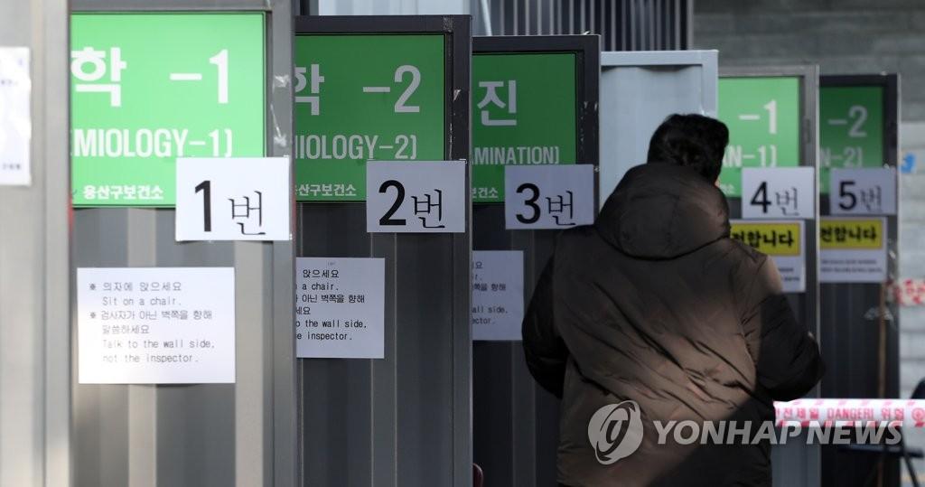 简讯:韩国新增594例新冠确诊病例 累计38755例