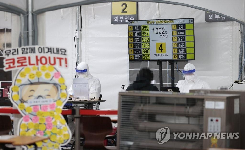 详讯:韩国新增594例新冠确诊病例 累计38755例
