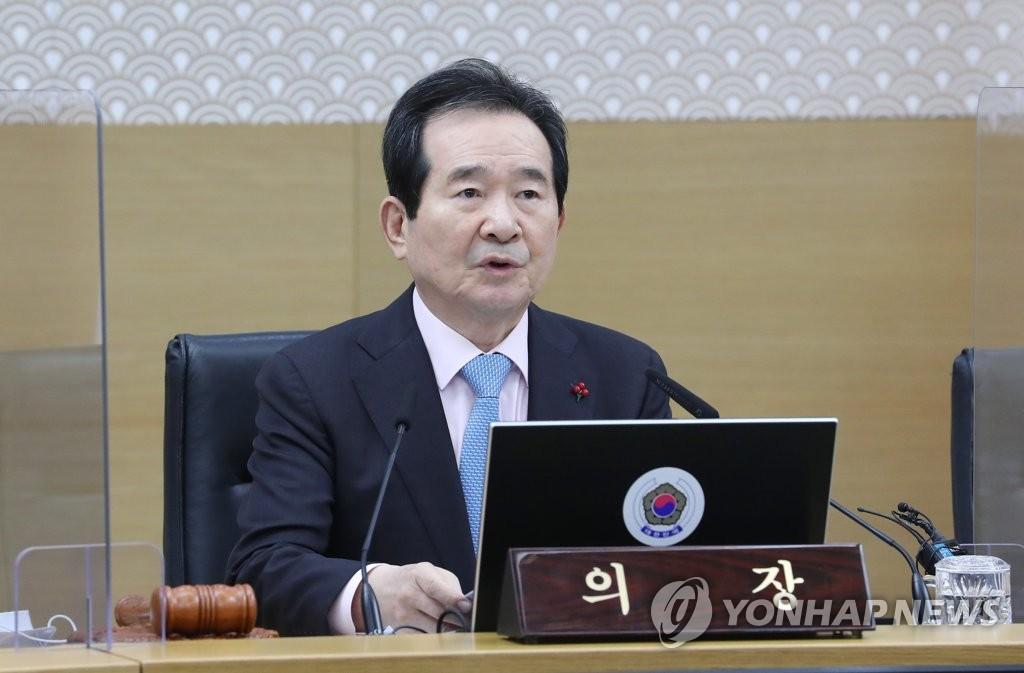 韩总理指示设立应急指挥中心抗击首都圈疫情