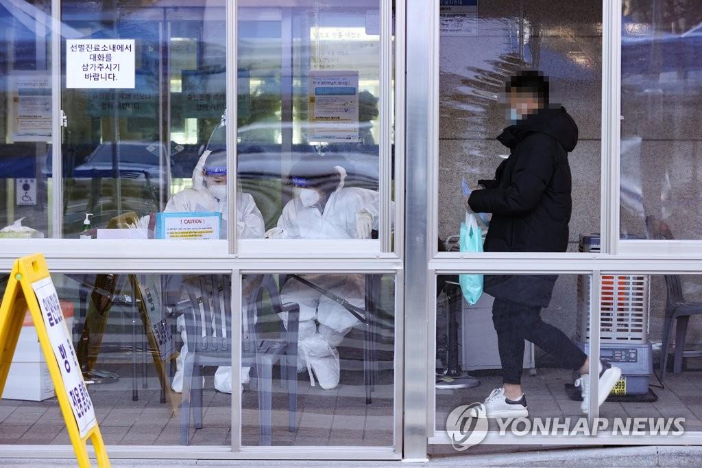 2020年12月9日韩联社要闻简报-2