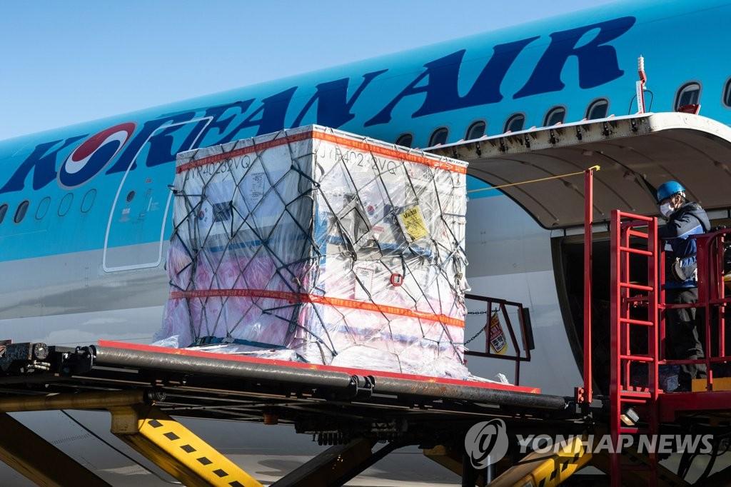 韩产新冠疫苗原料超低温运往欧洲