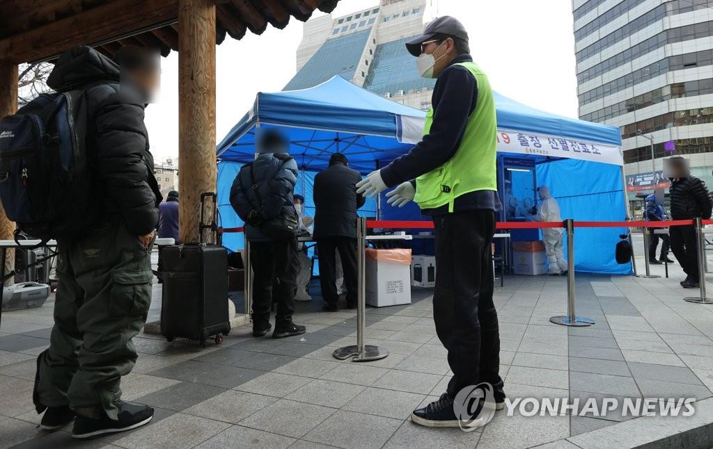简讯:韩国新增682例新冠确诊病例 累计40098例