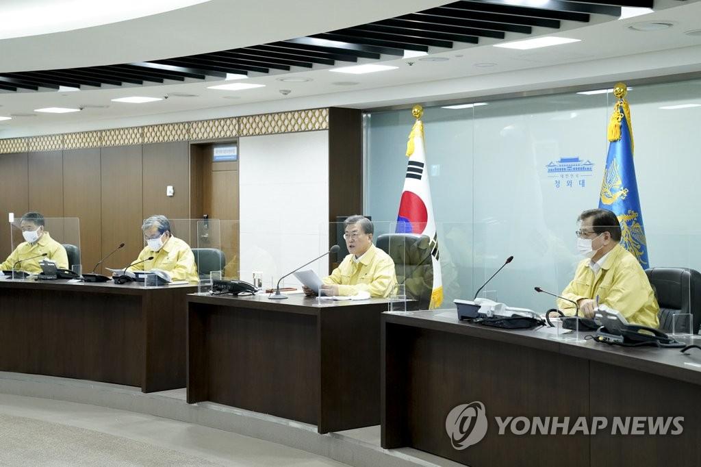 韩将在首都圈多地设置筛查诊所实施病毒检测