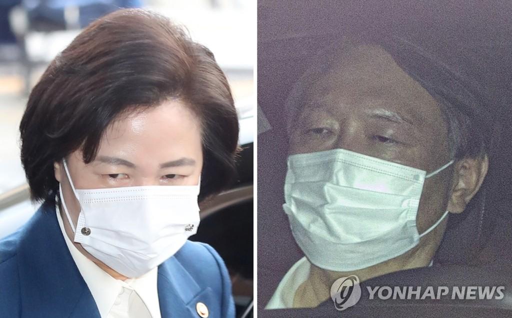 韩国检察惩戒委史上首次处理检察总长案