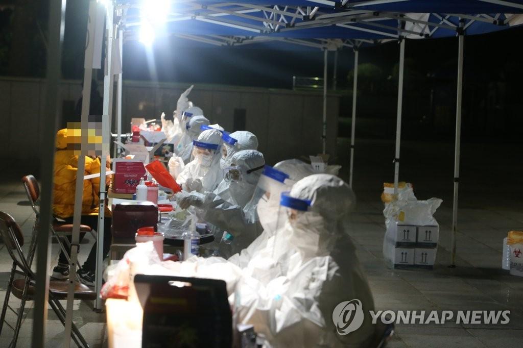 详讯:韩国新增950例新冠确诊病例 累计41736例