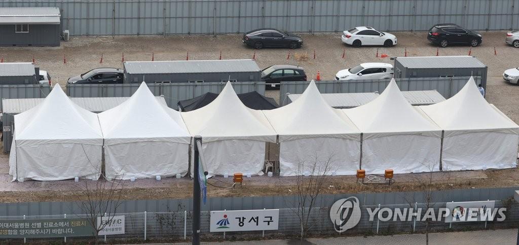 资料图片:位于首尔江西区的梨大首尔医院免下车筛查诊所 韩联社