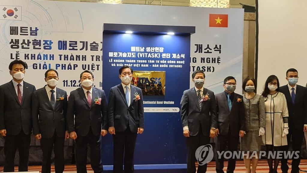"""12月11日,""""越南和韩国生产现场技术指导中心""""在河内正式开放。韩联社"""