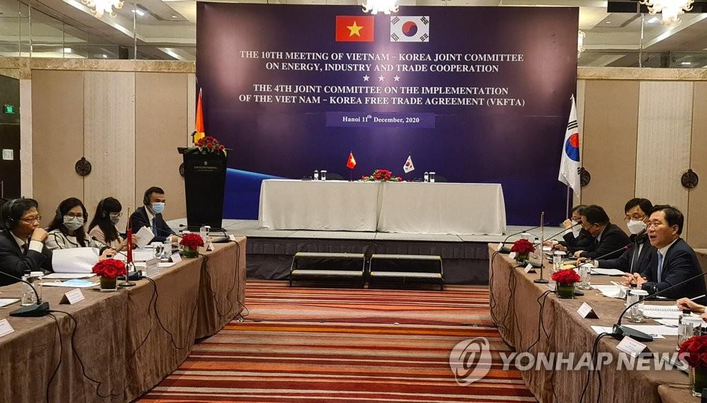 韩越商定到2023年将双边贸易额增至千亿美元