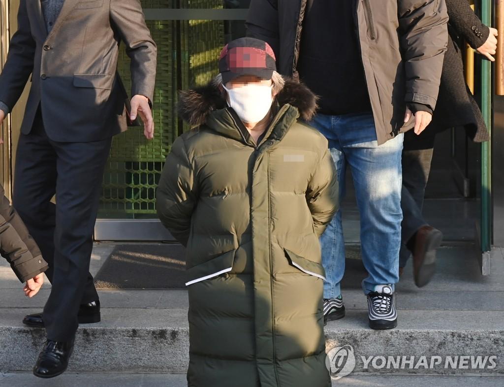 韩性侵儿童罪犯赵斗淳被禁夜间外出过度饮酒