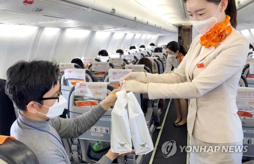 韩拟推广跨境低空游引进旅游气泡提振航空业