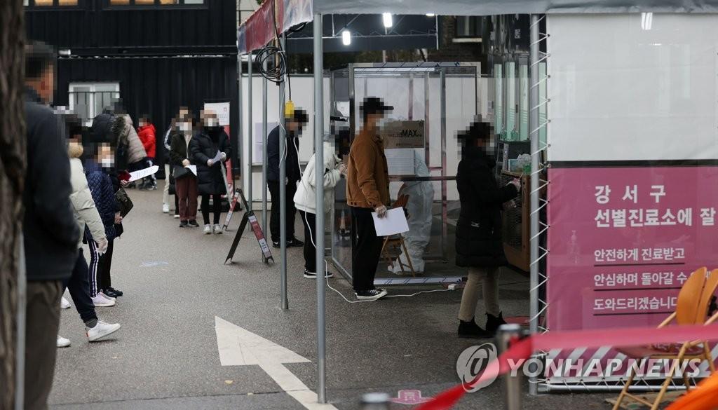 简讯:韩国新增718例新冠确诊病例 累计43484例
