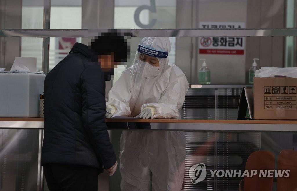 详讯:韩国新增718例新冠确诊病例 累计43484例