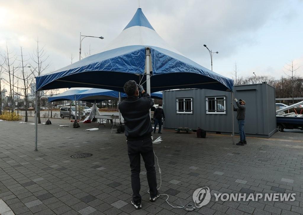韩首都圈增设新冠筛查点扩大免费检测范围