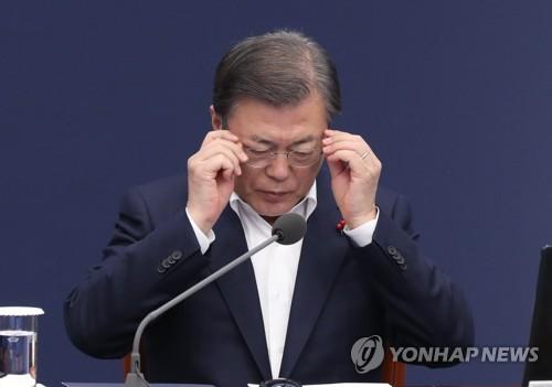 详讯:文在寅就检察总长停职处分案道歉