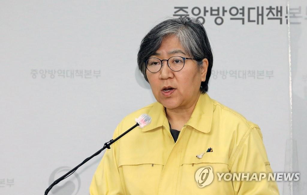 韩防疫部门:须严防英国变异新冠病毒境内传播