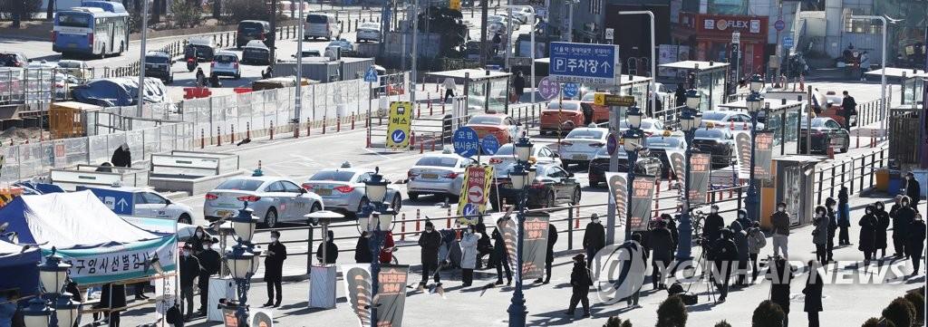详讯:韩国新增880例新冠确诊病例 累计44364例