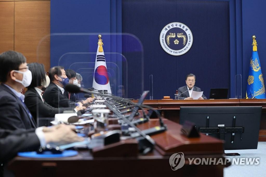 韩国敲定2050碳中立远景 年底提交联合国