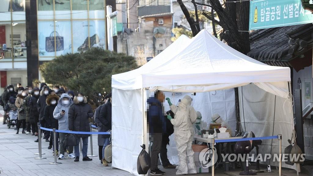 详讯:韩国新增1014例新冠确诊病例 累计46453例