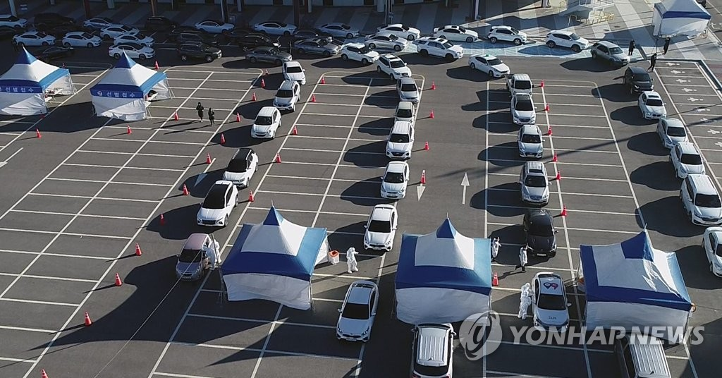 简讯:韩国新增1078例新冠确诊病例 累计45442例