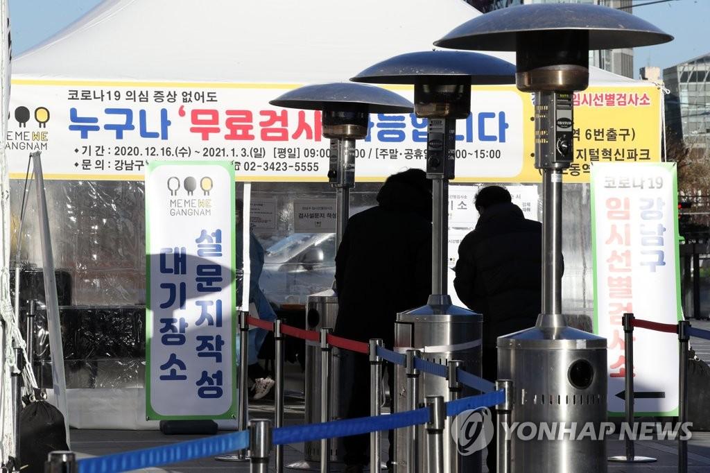 简讯:韩国新增1014例新冠确诊病例 累计46453例