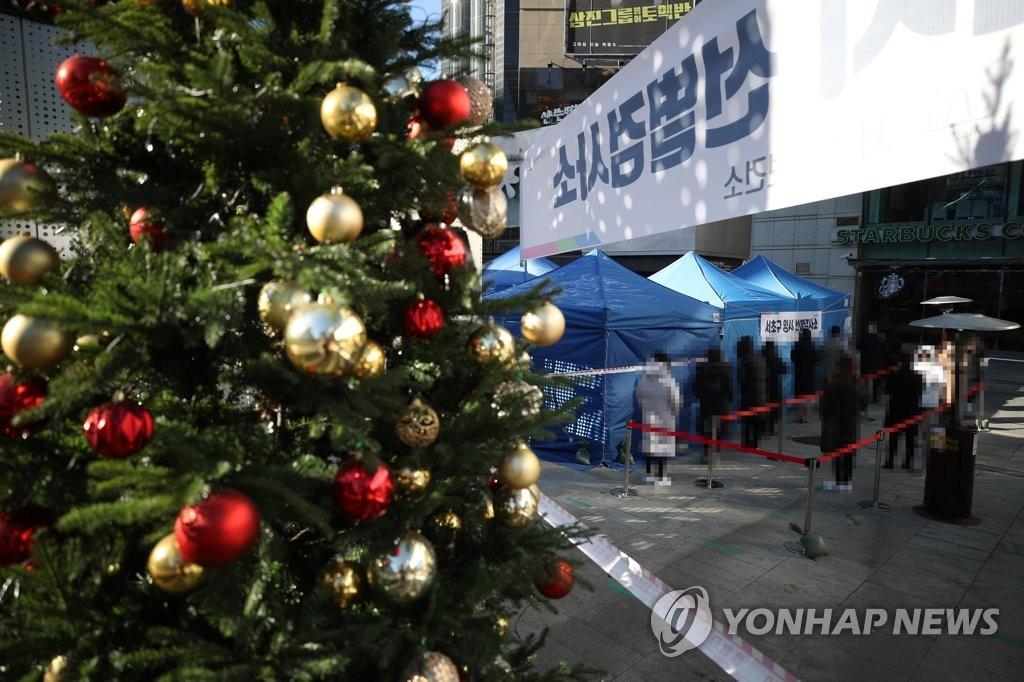 设在首尔江南地铁站前的临时筛查诊所 韩联社