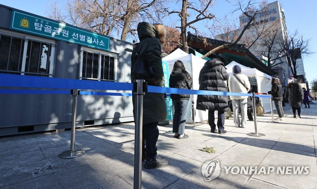 排队等待检测 韩联社